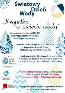 woda 2015 - plakat_JPG